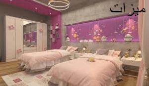 تصاميم غرف اطفال